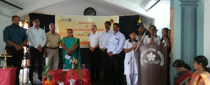 Innaugral &Installation of Office Bearers – Interact Club of Chinmaya Educational Institutions & Sapling distribution programme