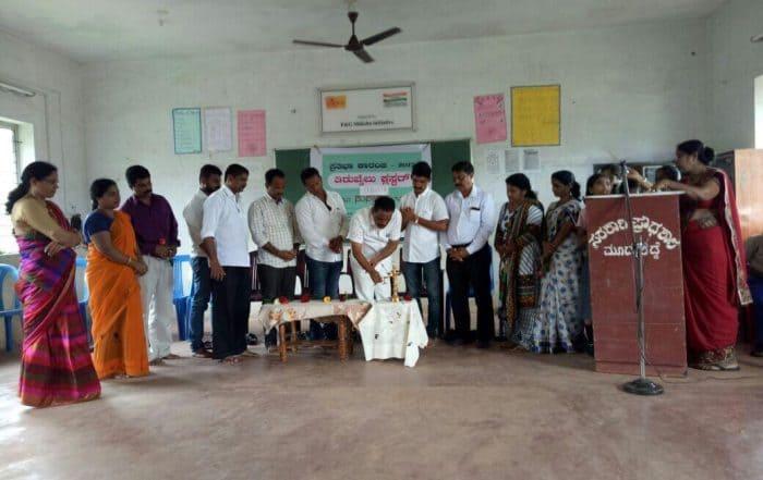 Prathibha Karanji on 17.8.2017 at DKZP High School, Moodushedde